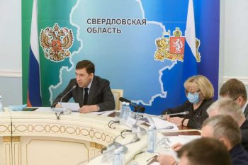 Губернатор Евгений Куйвашев подписал указ, дополняющий ранее принятые документы об установлении в регионе особого режима по COVID-19