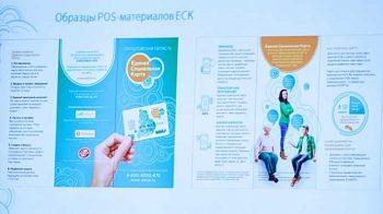 Выпущена многофункциональная Единая социальная карта Свердловской области