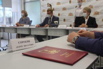 В Первоуральске откроются профильные медицинские классы для школьников