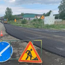 На улицах Уральская и Кольцевая ремонтируют дороги
