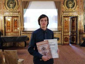 Союз архитекторов России признал книгу об архитектуре Билимбая лучшей в 2020 году