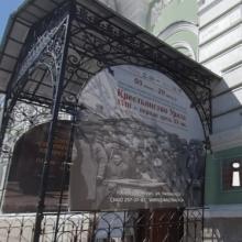 Госархив региона открыл виртуальную выставку