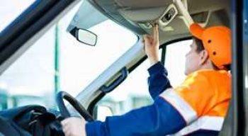 Внимание владельцам автотранспортных средств