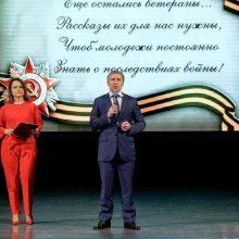 Валерий Хорев поздравил с Днем металлурга ветеранов труда