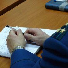 Прокуратура и администрация Первоуральска проведут совместный прием граждан в п. Билимбай