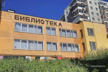 С 13 июля в Первоуральске заработают библиотеки