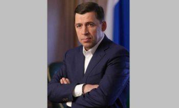 Евгений Куйвашев рекомендовал уральцам старше 65 лет самоизолироваться из-за угрозы распространения коронавируса