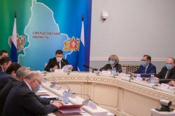 Губернатор подписал указ об ограничениях при продаже алкоголя и временном запрете охоты в Свердловской области