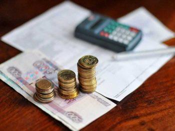 Информация для получателей субсидий на оплату жилого помещения и коммунальных услуг