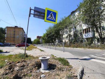 На улице Малышева обновят систему освещения