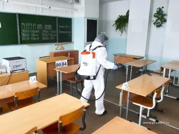 В школах города, где будут сдавать ЕГЭ, сегодня прошла дезинфекция