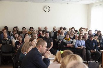 В Первоуральске прошло общественное обсуждение реализации программы «Пятилетка развития Свердловской области» на 2017-2021 годы