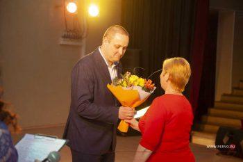 Работников сферы ЖКХ Первоуральска поздравили с предстоящим профессиональным праздником