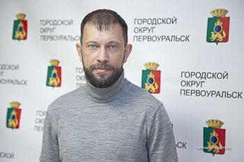 В ДЮСШ Первоуральска новый руководитель