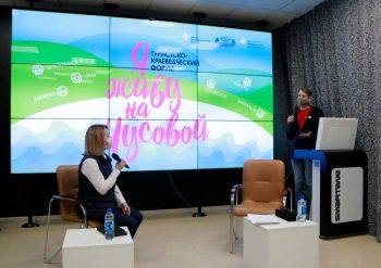 В Первоуральске подвели итоги экологических мероприятий, проведенных на Чусовой