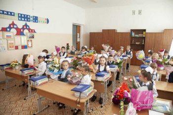 День знаний в Первоуральске