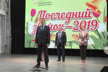 Глава Первоуральска поздравил выпускников с последним звонком