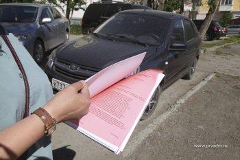 В Первоуральске борются с парковкой на газонах