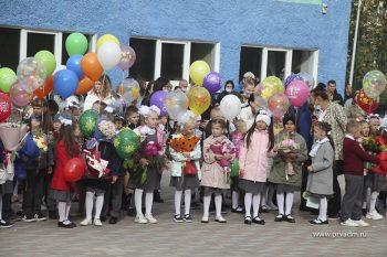 Сегодня во всех школах города прошли торжественные линейки в честь Дня знаний