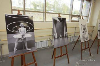 Сегодня в Первоуральске открылось новое отделение Первоуральской детской художественной школы