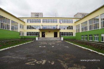В Первоуральске открылся первый юридический класс