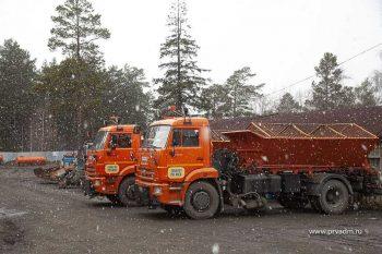 Коммунальщики переходят на зимний режим содержания дорог