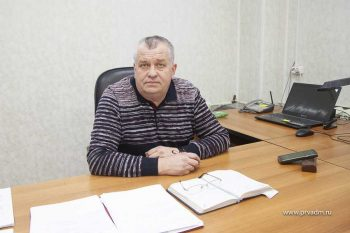 В управляющей компании «ЕРЦ» новый директор