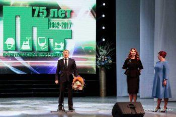 Валерий Хорев поздравил «Первоуральский политехникум» с юбилеем!