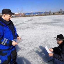 Профилактическая акция  «Безопасный лёд»