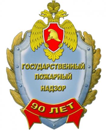 Обстановка с пожарами и их последствиями в Свердловской области за 8 месяцев 2019 года.