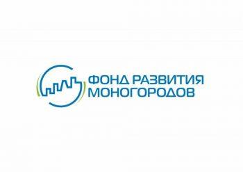 Меры поддержки некоммерческой организации «Фонд развития моногородов»