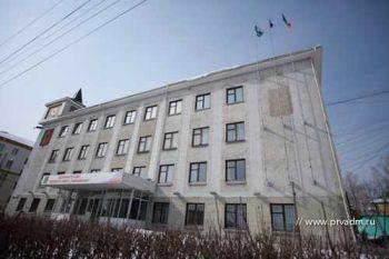 Жителям ГО Первоуральск будет проще получать муниципальные услуги
