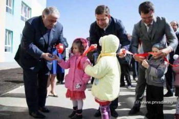 Евгений Куйвашев открыл в Первоуральске новый детский сад