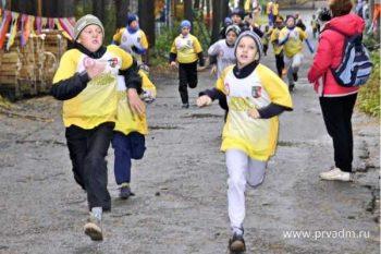 Первоуральск принял участие во Всероссийском дне бега