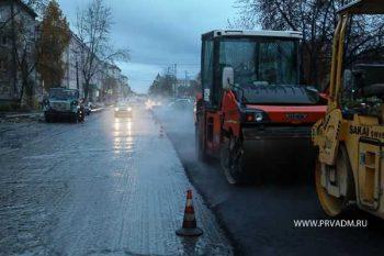 Для качественного ремонта дорог подрядчик приобрел присадки, позволяющие проводить работы при температуре до минус 10 градусов