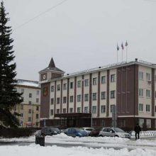 Денис Паслер и Алексей Дронов обсудили реализацию социальных программ