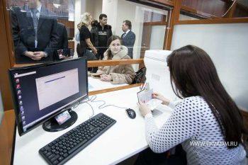 Муниципальная услуга «Выдача документов»