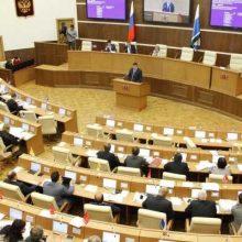 Региональный минфин принял предложения администрации Первоуральска