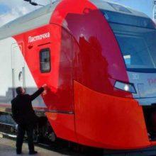 Скорый поезд «Парма» вновь отправился в путь
