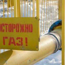 Газификация домов жителей Первоуральска ускорится