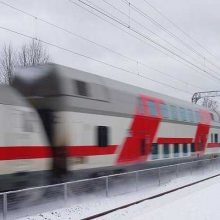 Администрация города остановила поезд