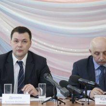 15 марта в ДК ПНТЗ в Первоуральске прошло заседание президиума территориального объединения работодателей