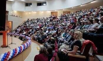В Первоуральске проходит августовское педагогическое совещание