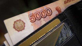 УПФРУ оповергает задержки в выплате 5000 рублей