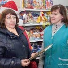 Администрация города вручила благодарственные письма предпринимателям