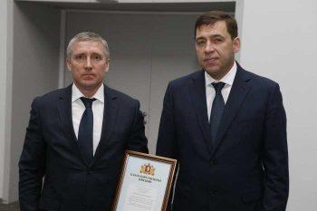 Евгений Куйвашев отметил Первоуральск за организацию призывной кампании в 2016 году