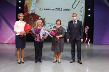 Глава города поздравил учителей с праздником