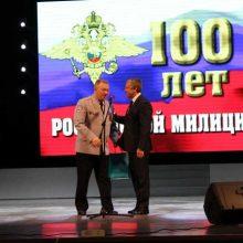 Валерий Хорев поздравил с профессиональным праздником сотрудников органов внутренних дел