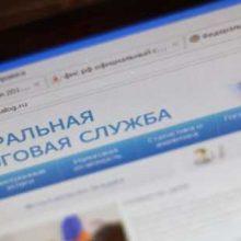 «Личный кабинет индивидуального предпринимателя» теперь доступен в мобильном приложении