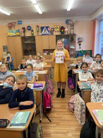 Открытый урок школе №5 г. Первоуральска
